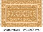 vector pattern design of muslim ... | Shutterstock .eps vector #1933264496