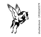 Pegasus Winged Horse   Greek...