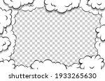 comic book cartoon speech...   Shutterstock .eps vector #1933265630