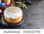 Traditional Easter Cake And...