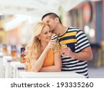 young couple relaxing in a... | Shutterstock . vector #193335260