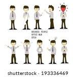 office man feeling.vector... | Shutterstock .eps vector #193336469