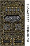 the door of the kaaba .arabic... | Shutterstock .eps vector #1933399046