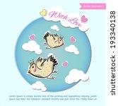 invitation card with birds... | Shutterstock .eps vector #193340138