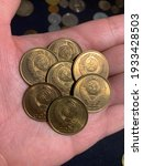 USSR coins, 5 kopecks 1991 in UNC condition