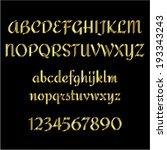 gold font | Shutterstock .eps vector #193343243