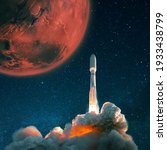 Small photo of Space rocket shuttle takes off into the starry sky to Mars. Exploration and settling of the red planet Mars, concept. Spaceship with smoke and blast lift off into space.