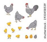chicken family vector... | Shutterstock .eps vector #1933458539