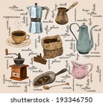 decorative retro cappuccino... | Shutterstock .eps vector #193346750