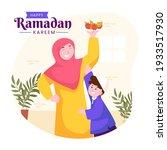 moslem family iftar enjoying... | Shutterstock .eps vector #1933517930