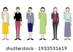 illustration set of a woman...   Shutterstock .eps vector #1933531619