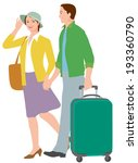 middle age couple  to travel  | Shutterstock . vector #193360790