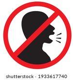 do not shave loudly  do not...   Shutterstock .eps vector #1933617740
