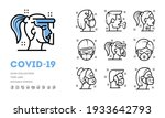 collection of respiratory... | Shutterstock .eps vector #1933642793