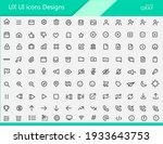 ux ui icon design   gray set