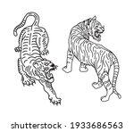 tigers line art vector...   Shutterstock .eps vector #1933686563