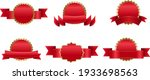 red and gold labels set  vector ... | Shutterstock .eps vector #1933698563