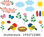 set spring vector illustration. ... | Shutterstock .eps vector #1933713380