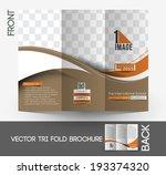 the international school tri... | Shutterstock .eps vector #193374320