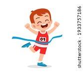 cute little boy run in race and ... | Shutterstock .eps vector #1933757186