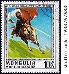 Mongolia   Circa 1976  A Stamp...