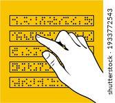braille font inscription ... | Shutterstock .eps vector #1933772543