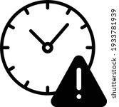 deadline missed concept  late...   Shutterstock .eps vector #1933781939