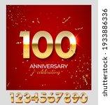 anniversary celebration...   Shutterstock .eps vector #1933886336
