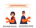 stop asian hate  . hashtag to... | Shutterstock .eps vector #1933901993