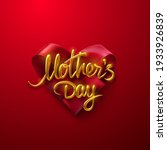 mothers day. vector holiday... | Shutterstock .eps vector #1933926839