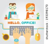illustration about office or co ... | Shutterstock .eps vector #193398170