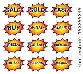 sale set  comic speech bubble.... | Shutterstock .eps vector #193399349