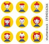 vector set of stickers.... | Shutterstock .eps vector #1934016266