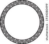 round african border frame...   Shutterstock .eps vector #1934080499