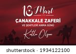 18 March  Canakkale Victory Day ...
