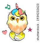 Pink Owl Like An Unicorn