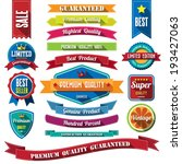 set of retro vintage badges and ... | Shutterstock .eps vector #193427063