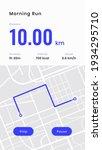 run tracker application ui...
