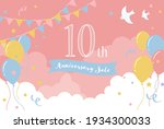 festive vector background with...   Shutterstock .eps vector #1934300033