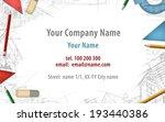 architect constructor designer... | Shutterstock . vector #193440386