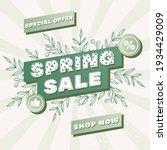 spring green sale  super big... | Shutterstock .eps vector #1934429009