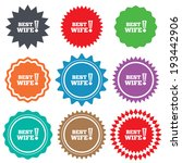 best wife ever sign icon. award ... | Shutterstock .eps vector #193442906