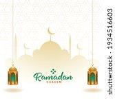 ramadan kareem elegant...   Shutterstock .eps vector #1934516603