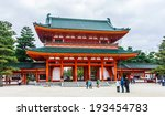 kyoto  japan   march 27  2014 ... | Shutterstock . vector #193454783
