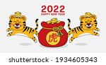 happy chinese new year greeting ... | Shutterstock .eps vector #1934605343