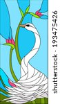 swans with strelitzia   stained ... | Shutterstock .eps vector #193475426