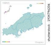 Map Of Chugoku In Japan. Vector ...