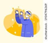 muslim man praying doodle...   Shutterstock .eps vector #1934796269