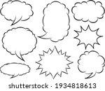 dialogue balloon comic... | Shutterstock .eps vector #1934818613