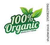 100  organic text effect logo...   Shutterstock .eps vector #1934825990